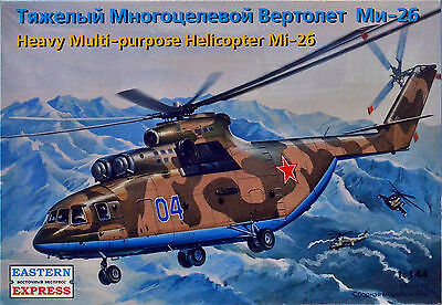 1:144 Eastern Express #14502 Mil Mi-26 Heavy Multi-purpose Helicopter  USSR