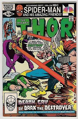 THOR 256,257,287,293,305,307,309,311,312,314,323  Fine-NM 11-issue lot Drax, Sif