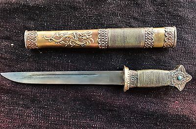 Antique Tibetan/Chinese Dragon Knife - Rare Handmade with Turquoise, Early 1900