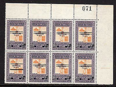 Jordan SG#386A Unlisted Overprint Error In Plate Block of 8 Never Hinged a325