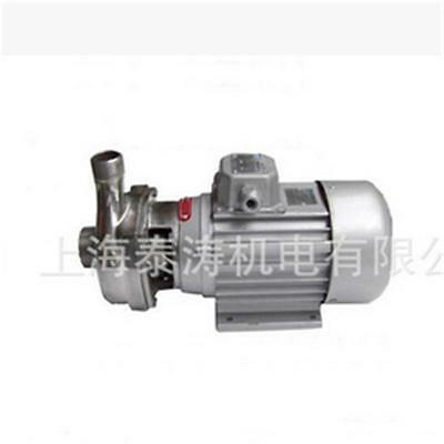 Stainless Steel Food Grade Process High Fever Spontaneous Combustion Pump