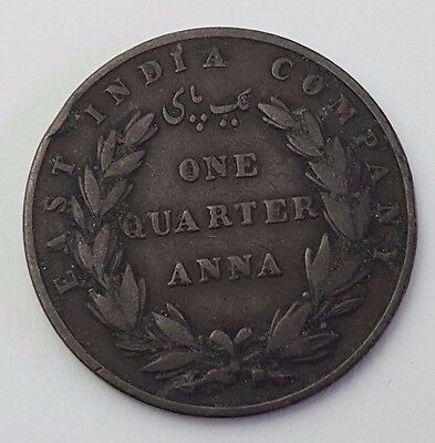 Dated : 1835 - East India Company - One Quarter Anna - Copper Coin