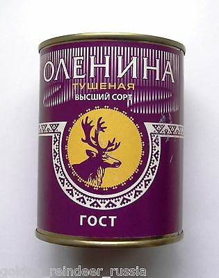 Canned natural reindeer meat. Extra quality. Made in Russia. 338g Venison Deer