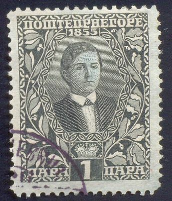 Serbia 1M Used Stamp A21389