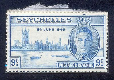 Seychelles 9C Unused Stamps A10914 House Monument Water Boat King Head