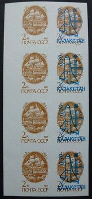 KAZAKHSTAN 1992 Space Imperf Pair w/ and w/o Ovpt Block/4 Michel #8B CV 40 MNH