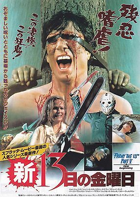 Friday The 13th Part 5 New Beginning Japanese Chirashi Mini Ad-Flyer Poster 1985