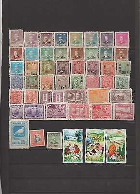 Lot    中国 Chine China  Stamps Mint  Anciens Neufs                1706