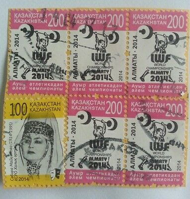 6 timbres Kazakhstan Stamps 2014