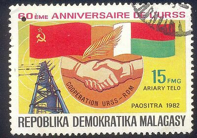 Malagasy 15Fmg  Used Stamp A24540 Flag  Cooperation Urss Rom