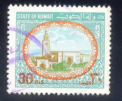 Kuwait 30Fils Used Stamp A24726 Safi Palace
