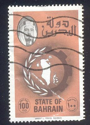 Bahrain 100 Used Stamp A24749 Map Shake