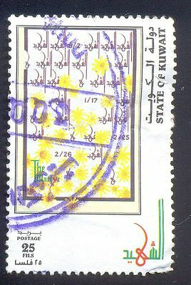 Kuwait 25F Used Stamps A25538 Early Issue Stamp