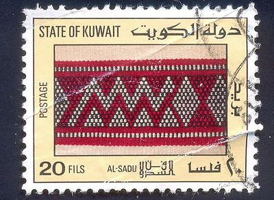 Kuwat 20F Used Stamps A25787 Early Issue Stamp