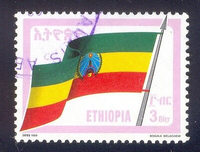 Ethopia 3B Used Stamps A26157 Flag