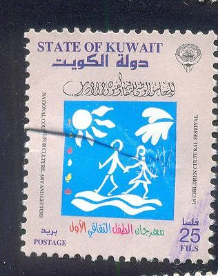 Kuwait 25F Used Stamps A26466 Early Issue Stamp