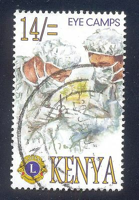 Kenya 14C Used Stamps A26061 Eye Camps