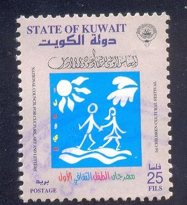 Kuwait 25F Used Stamps A26464 Early Issue Stamp