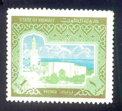 Kuwait 1 Used Stamp A23721 Safi Palace Error Color Change