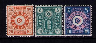 South KOREA Stamps ,NOT Placed in use lot of 3 MH