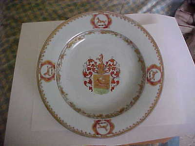 18th Century Chinese Export Porcelain Armorial Soup Plate. Fawns
