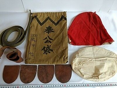 WWII Japanese Military Soldier's Bag HOUKO FUKURO and some military goods set-K2