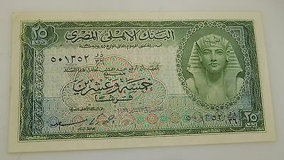 Currency Egypt 25 Piastres National Bank of Egypt Banknote