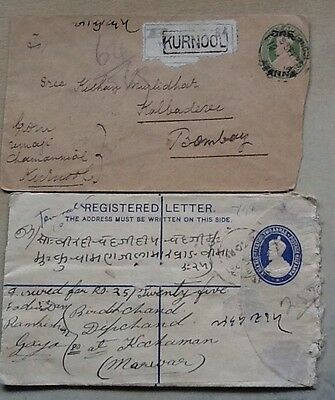 postal stationery india KGV registered (2) 1923/5