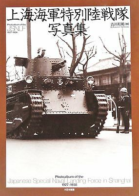 Photo Album of the Japanese Special Naval Landing Force in Shanghai Military 348