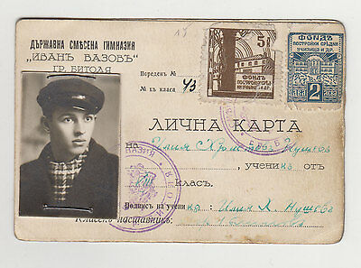 Bulgarian ww2-1941 Occ Macedonia BITOLIA School Card with Revenue Fiscal Stamps