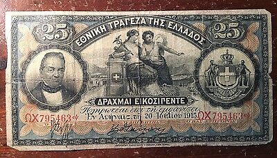 National Bank Of Greece 1915    25 Drachmai  Circulated