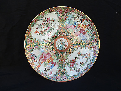 Antique Chinese Famille Rose Medallion Export Porcelain Plate 19th Century