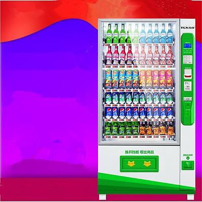 Drinks Can Sell Refrigerated Vending Machines