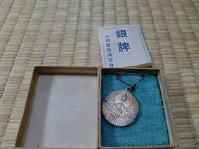 WW2 Japanese  MEDAL MILITARIA JAPAN ARMY NAVY BADGE 03A