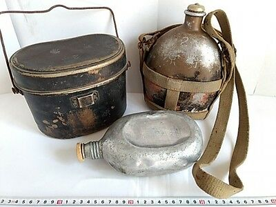 Original WWII Japanese Military Soldier's Canteen and Messtin(HANGO) set-I-