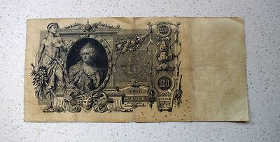 Antique 1910 Russian Empire Bank Note Paper Money 100 Rubles, Circulated