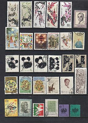 30 all different stamps from China