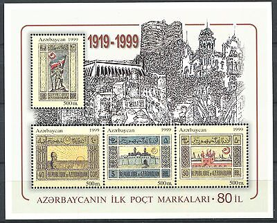AZERBAIJAN 1999 Stamps on Stamps S/S Mint MNH
