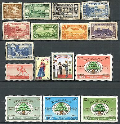 LEBANON / LIBAN Small Lot of Mint & Used Stamps CV $13.00