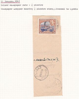 Cyprus 1947 Limassol To Lymbia Returned Wrapper Gr Rural Service Via Dhali