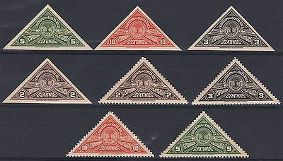 Costa Rica 1937 - Triangles - Complete set, perf. (MH*), imperforate (MNH**)