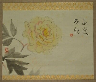 Hanging Scroll Peony Japanese Painting 江中 宇佐美 Antique ink Asian art Japan r63