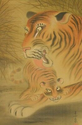 Hanging Scroll Art Japanese painting Tiger Child ink Japan Antique Asian b289