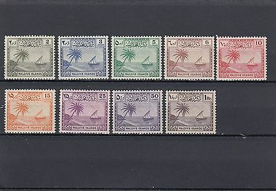 Maldive Islands 1950 Palm Tree and Dhow Stamps.Full Set of 9off  SG21/29