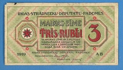 Latvia Lettland 3 Rubli 1919 P.r2 Star With Hammer And Sickle 1248