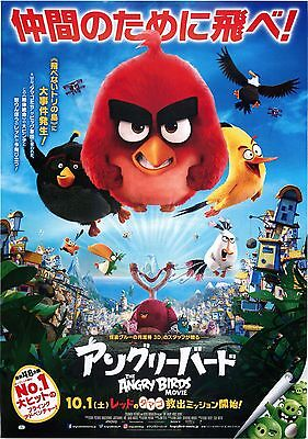 The Angry Birds Movie Japanese Anime Chirashi Mini Ad-Flyer Poster 2016 B