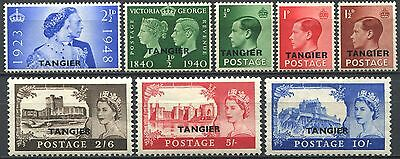 TANGIER British Office 8 Mint Stamps MH / MNH CV 15.00