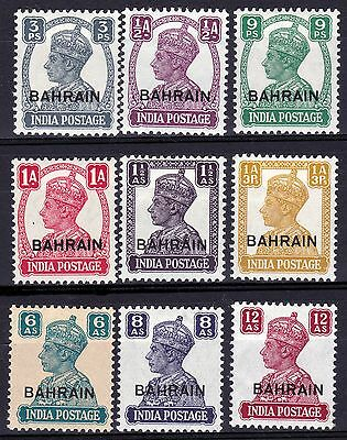 Bahrain-1942/45. 9 values of the set [inc 3 top values].Cat £100+. Very fresh MM