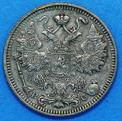Russia Silver 15 Kopecks 1914 Y#21a.2 AUNC and lightly toned.