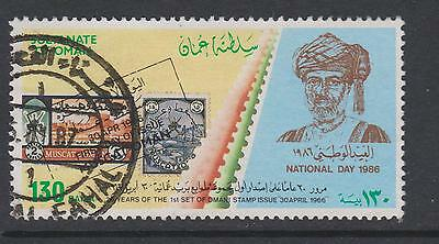 Oman Sultanate  - 1986  SG333  National Day   - used - top value of set